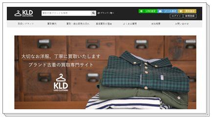 KLD Used Clothing